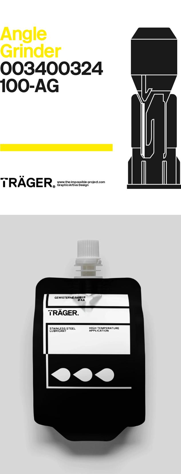 Minimalist Brand Typography